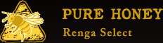 画像 PURE HONEY Renga Select